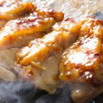 japanese teriyaki sauce
